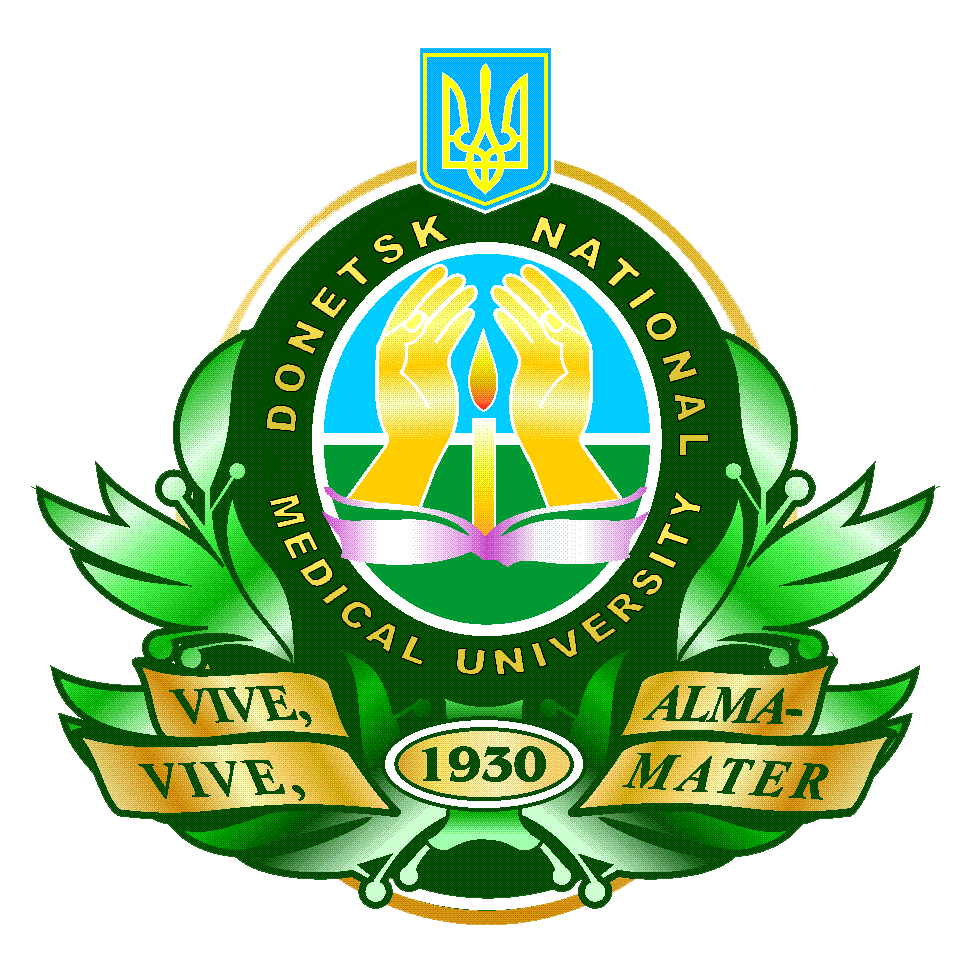 L'Université nationale de médecine de Donetsk